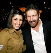 Antonio Banderas, Friends of the Israel Defence Forces gala