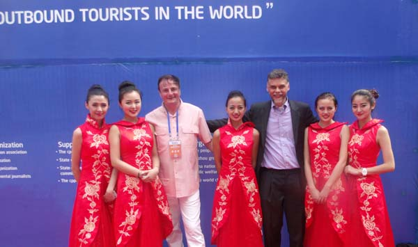 2014 Annual Meeting of Zhenyuan International Tourism Forum